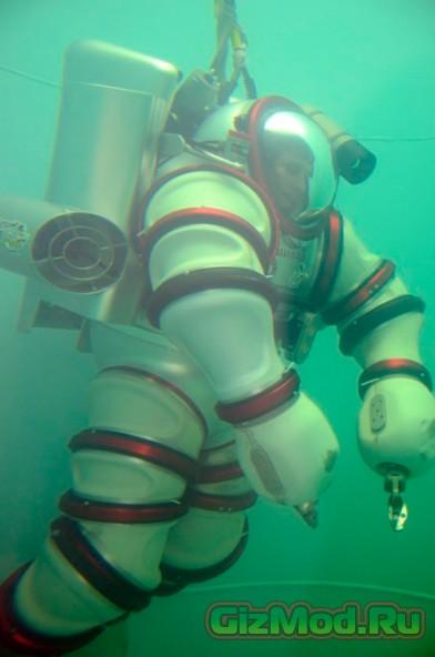 Экзоскафандр как маленькая подводная лодка