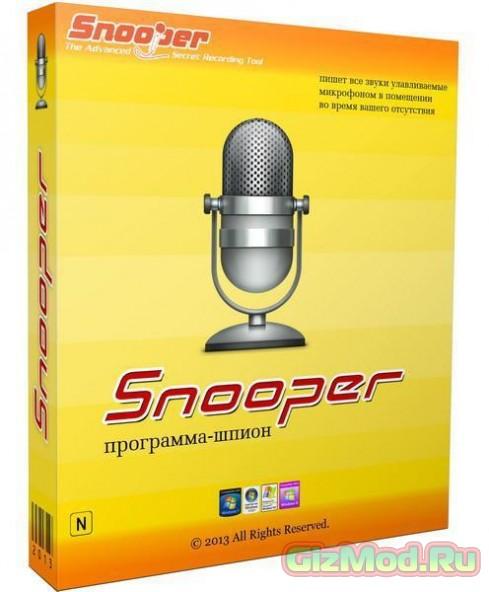 Snooper 1.44.7 - микрофонный шпион
