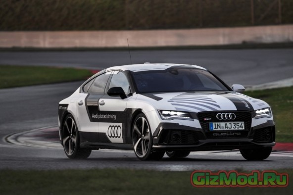 Audi RS 7 на автопилоте прошел скоростную трассу Хоккенхаймринг