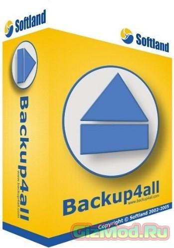 Backup4all 5.1.609 - резервное копирование