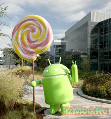 Леденец от Google — новая версия Android 5.0 Lollipop
