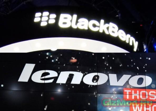 Lenovo и BlackBerry — возможна сделка