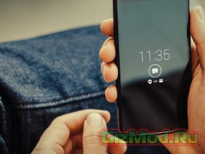 Экран Lollipop будет активен, если смартфон взять в руки