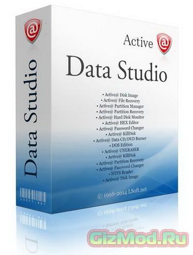 Active Data Studio 9.0.0 Final - набор диагностических утилит