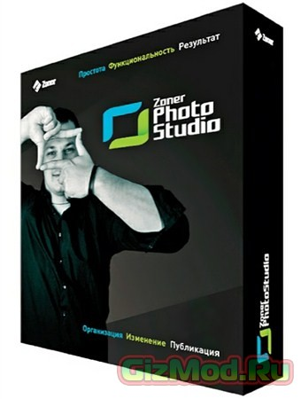 Zoner Photo Studio 17.0.1.4 Free - отличный графический редактор