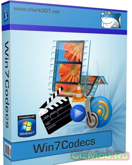 Win7codecs 4.8.4 - обновление кодеков