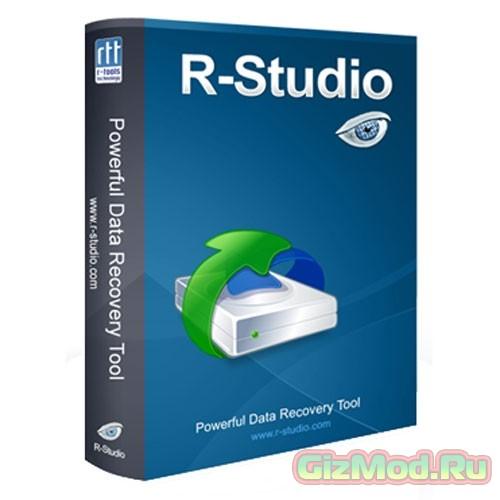 R-Studio 7.5.156219 - профессиональное восстановление данных