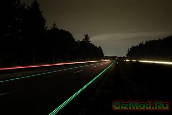 Светящаяся в темноте разметка на дорогах Нидерландов