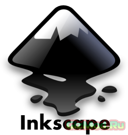 Inkscape 0.48.5 - удобный графический редактор