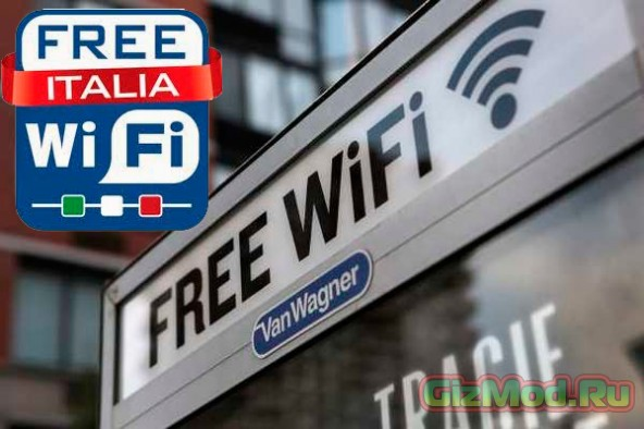 Бесплатный Wi-Fi по всей Италии