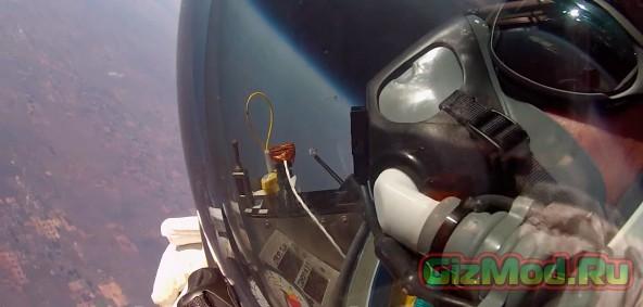 Новый рекорд по прыжкам с парашютом