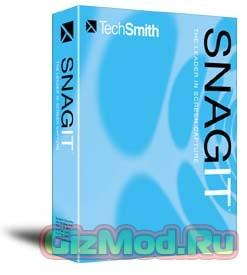 SnagIt 12.2.2.2107 - лучший захват экрана