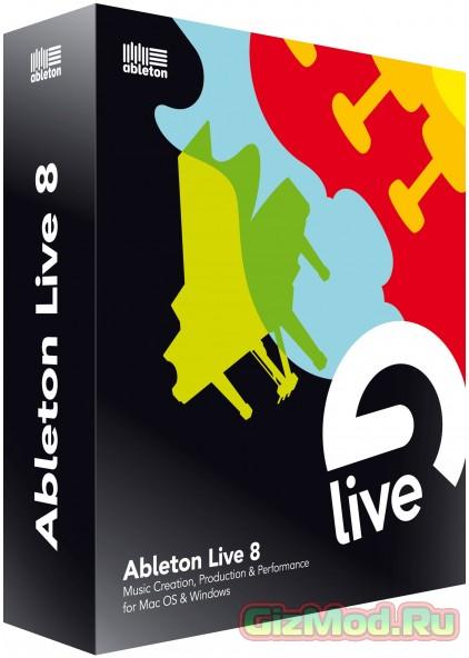 Ableton Live 9.1.6 - профессиональное сведение аудио