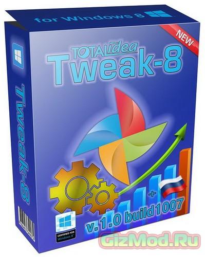 Tweak-8 1.0.1055 - настройщик Windows 8