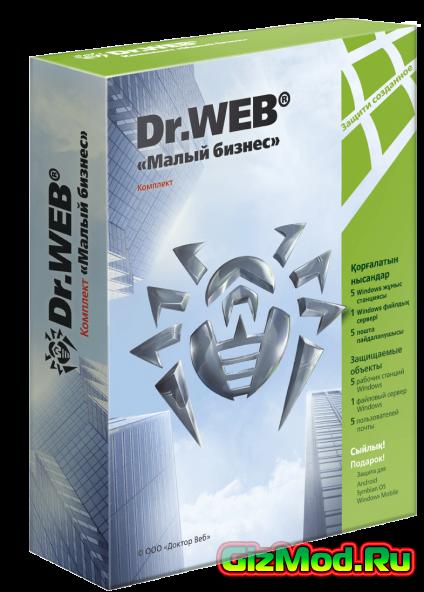 Dr.Web 10.0.0.10280 - новый популярный антивирус