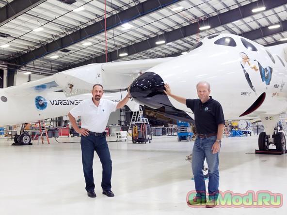 SpaceShipTwo Virgin Galactic упал на испытаниях