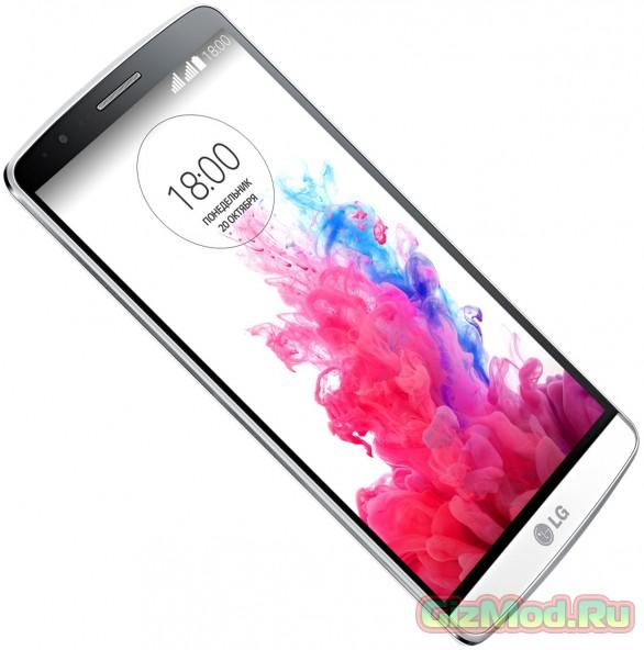 LG G3 Dual-LTE поступил в продажу в России