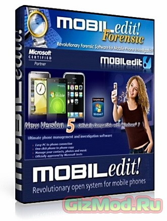 MOBILedit! 7.6.1.4854 - управление мобилкой