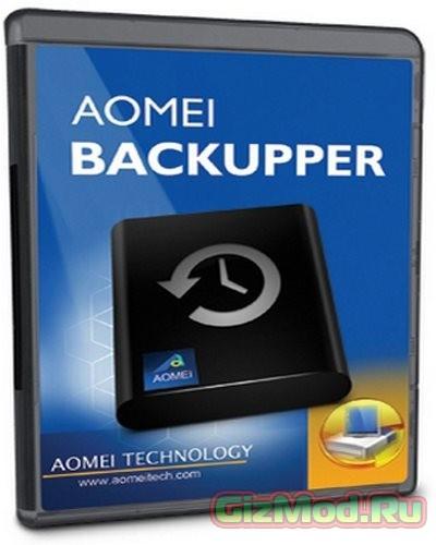 AOMEI Backupper 2.0.3 - удобный и простой бекап