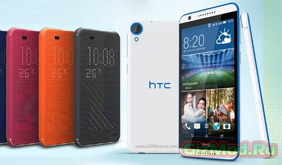 HTC Desire 820s на основе 64-бит процессора MediaTek