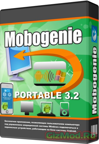 Portable Mobogenie 3.2.0.10002 - удобное управление мобилым на Android