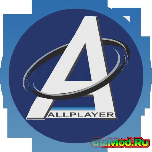 AllPlayer 6.0 - видеоплеер