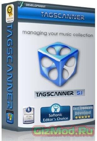 TagScanner 5.1.657 - удобный редактор ID3 тегов