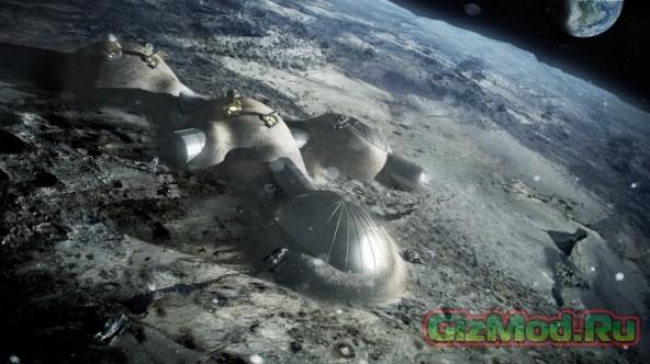 ESA предлагает следующий вариант установки лунной базы