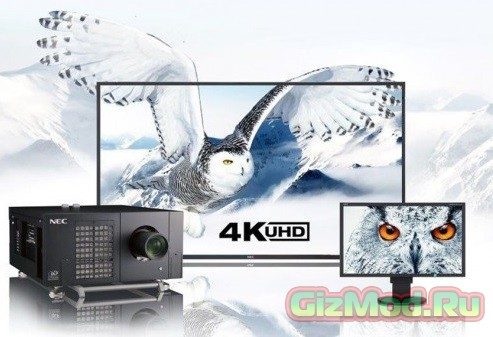 "$17 тыс. за 84"" Ultra HD-дисплей NEC"