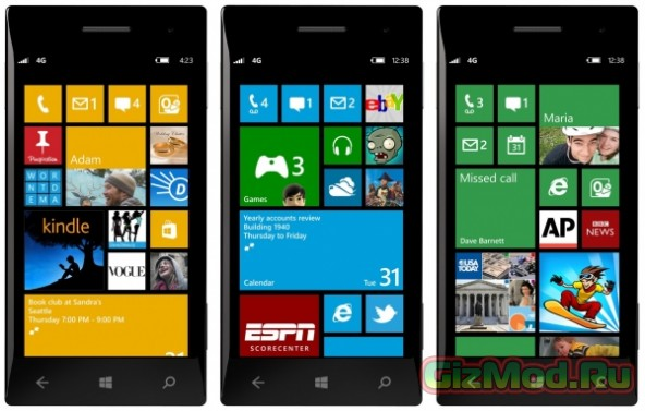 WP 8 смартфоны получат Windows 10
