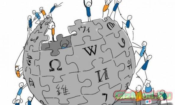 Эпидемию спрогнозировали по Википедии