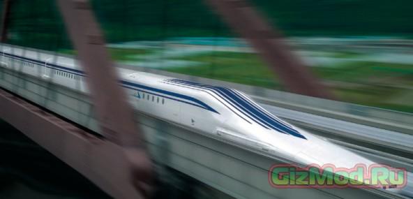 Первое испытание маглева с пассажирами на борту