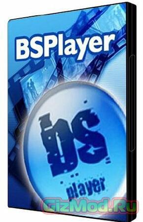 BSplayer 2.67.1077 - мультимедийный плеер
