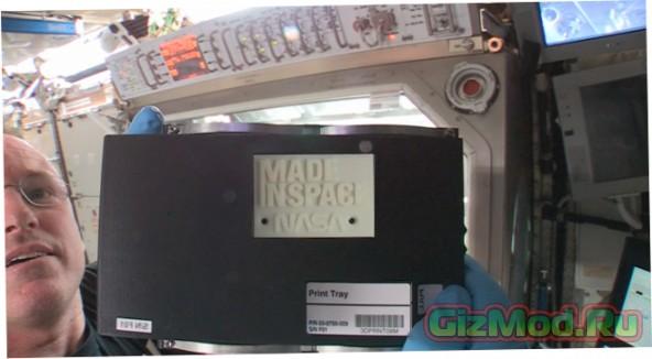 3D-печать в условиях невесомости