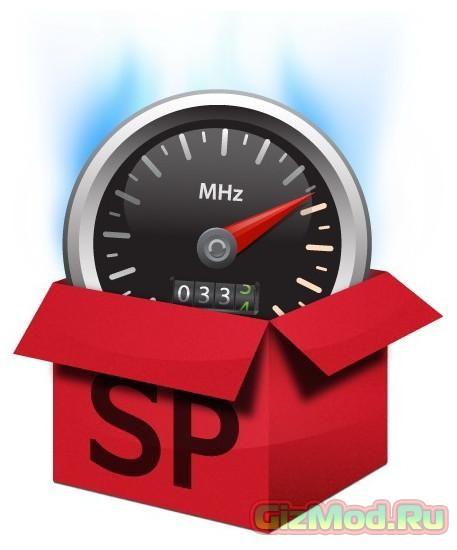 Uniblue SpeedUpMyPC 6.0.4.15 Final - лучший оптимизатор Вашего ПК