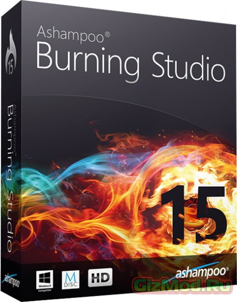 Ashampoo Burning Studio 15.0.0.36 - пакет для записи дисков