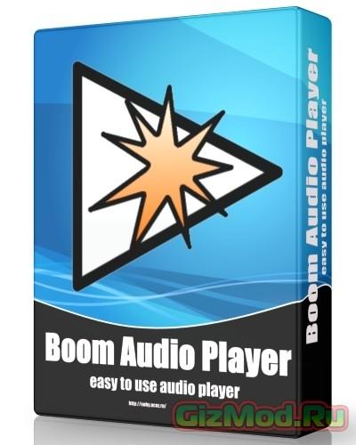 Boom Audio Player 1.0.18 - простенький музыкальный плеер