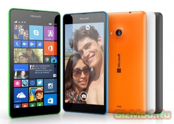 Microsoft Lumia 535 в России по цене в 8000 р.