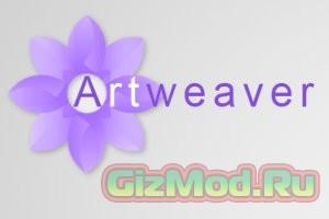 Artweaver 5.0.1 - графический редактор