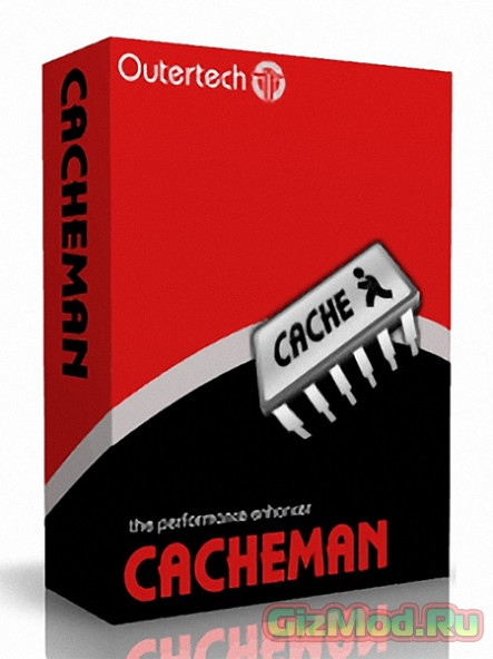 Cacheman 7.9.0 - отличный ускоритель кеширования