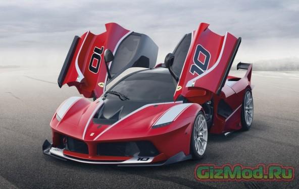 Ferrari анонсировала суперкар FXX K