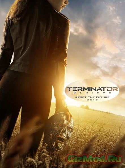 Новая история о Терминаторе
