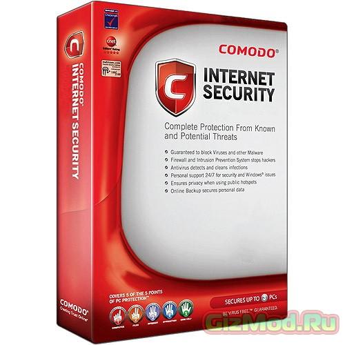 COMODO Internet Security 8.0.0.4344 - отличный файрвол для Windows