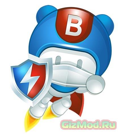 Baidu PC Faster 5.0.9.101715 Beta - защита и оптимизация ПК