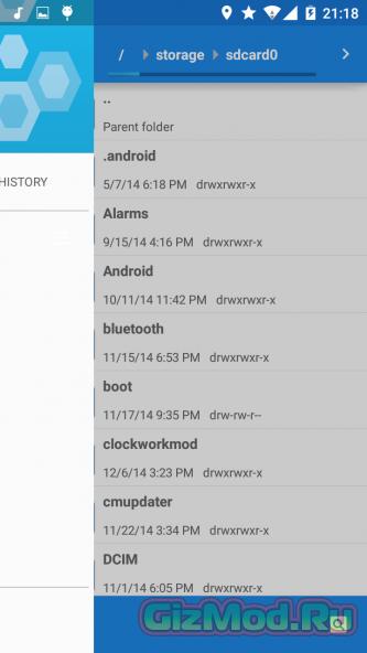Плоский CyanogenMod 12