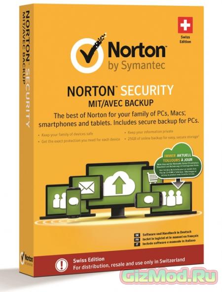 Norton Security 22.1.0.9 - новый антивирусный пакет