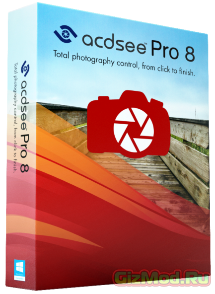 ACDSee Pro 8.1.270 - смотрелка фотографий