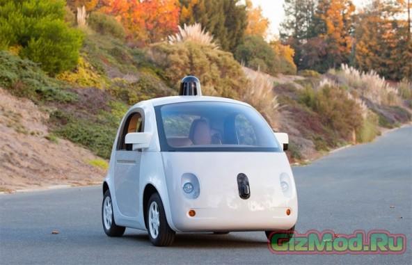 Роботизированный автомобиль от Google к испытаниям готов
