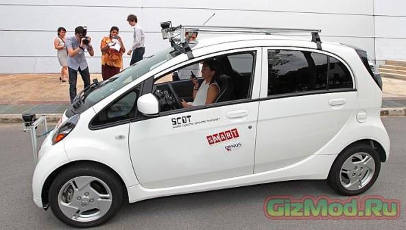Такси с автопилотом