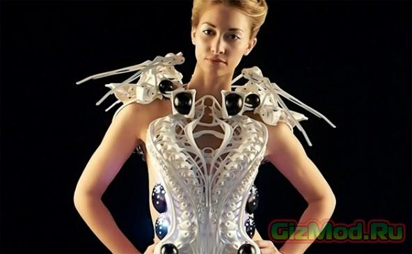 Платье с паучьими лапами